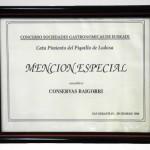 Conservas Baigorri - Mención Especial Concurso de Sociedades Gastronómicas de Euskadi 1990